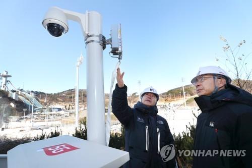 KT, 평창동계올림픽 준비현장 점검, KT 제공