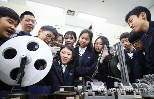 자유학기제 프로그램 체험하는 학생들 [연합뉴스 자료사진]