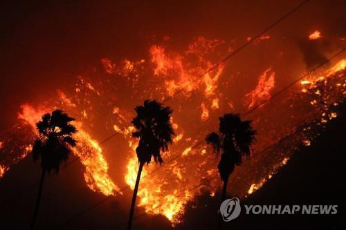 미 캘리포니아에 또 대형 산불 발화