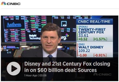 디즈니와 폭스의 M&A 협상 소식 전한 CNBC 화면