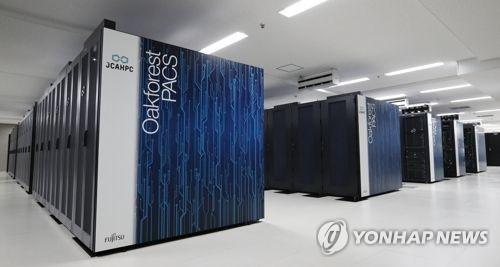 일본에서 가장 빠른 슈퍼컴퓨터