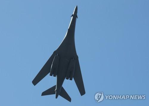 지난 10월 한반도 상공에 전개된 B-1B 폭격기