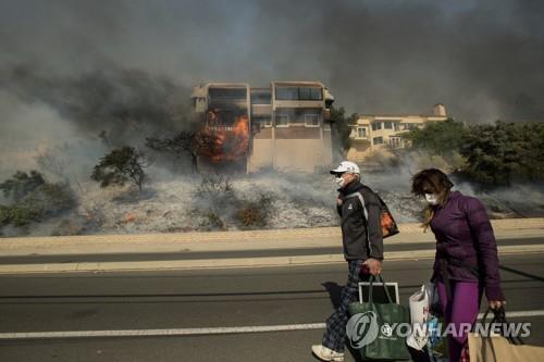산불 피해 대피하는 벤추라 주민
