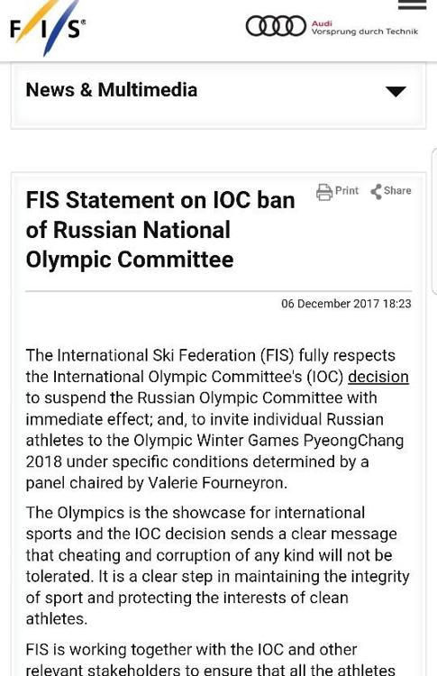 FIS 인터넷 홈페이지 화면 캡처.