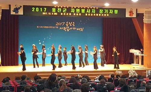 옹진군 자원봉사자 대회 장기자랑 [독자 제공=연합뉴스]