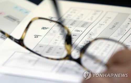 일자리 찾는 어르신[연합뉴스 자료사진]
