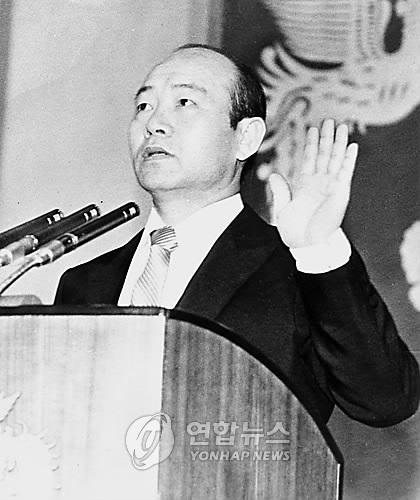 대한민국 제11대 대통령에 취임하는 전두환씨. [연합뉴스 자료사진]