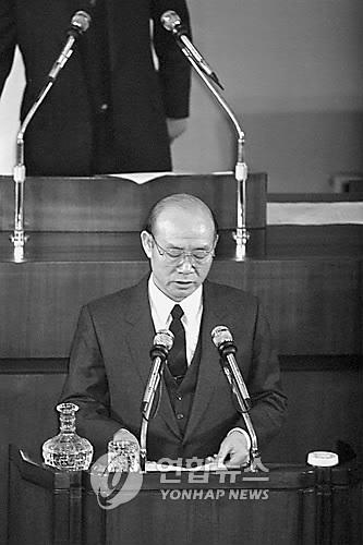 국회 5공특위 청문회에 증인으로 출석한 전두환 전 대통령. [연합뉴스 자료사진]