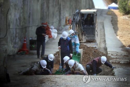 5·18 암매장 의심지 발굴조사. [연합뉴스 자료사진]
