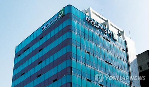 대전도시공사 [연합뉴스 자료사진]