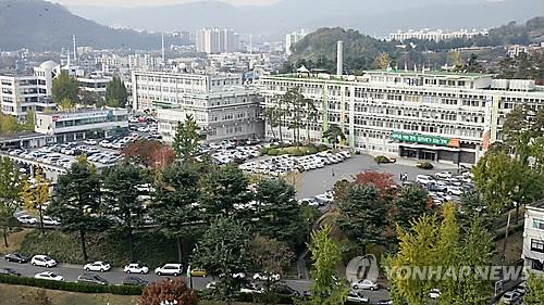 옛 경북도청