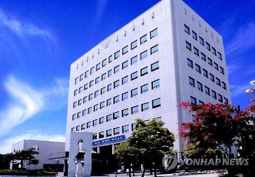 대전시교육청 전경 [연합뉴스 자료사진]
