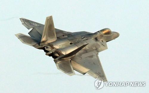 지난 4일 광주 기지에 착륙하는 F-22 전투기