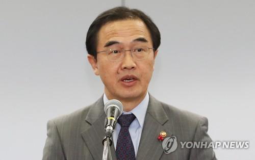 축사하는 조명균 통일부 장관[연합뉴스 자료사진]