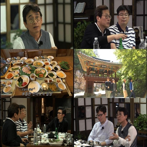 tvN '알쓸신잡'