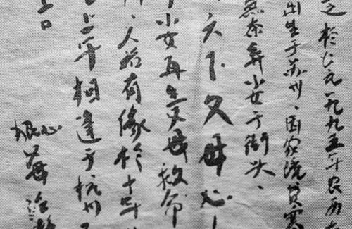 징징의 친부모가 양부모에게 남긴 편지