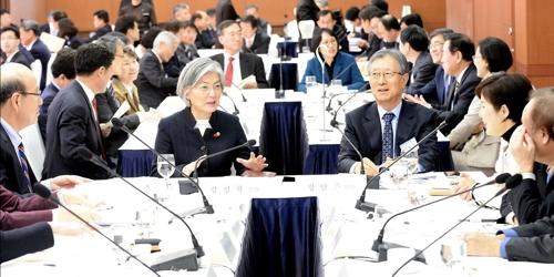 외교부 정책자문위원회 전체회의