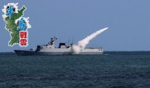 중국군, 동중국해에서 미사일 동원 실전훈련