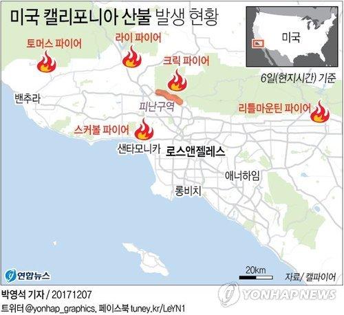 [그래픽] 미 캘리포니아 초대형 산불 3일째 확산