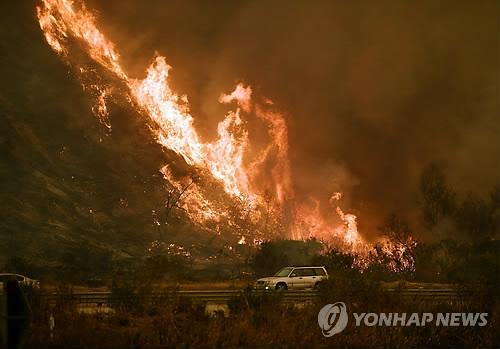 미 캘리포니아 초대형 산불 확산
