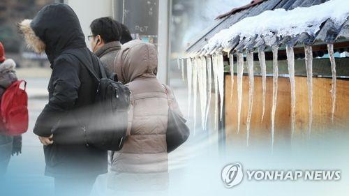 살을 에는 추위[연합뉴스TV 제공]