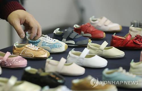 아기 신발 [연합뉴스 자료사진]