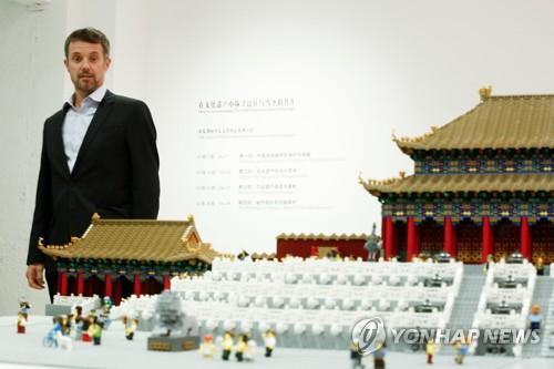 레고 장난감으로 만든 자금성 모형 앞에 선 덴마크 왕세자[로이터=연합뉴스]
