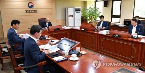 방통위 전체회의[연합뉴스=자료사진]