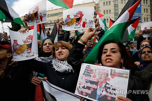 美 예루살렘 수도선언에 아랍권 '분노'[AFP=연합뉴스 자료사진]