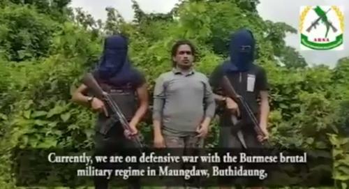 대미얀마 항전 선포하는 로힝야족 반군 사령관[유튜브 캡처]