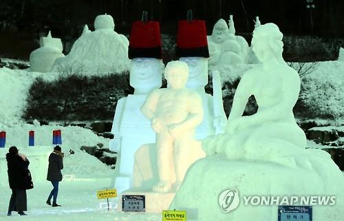 밤이 더 아름다눈 태백산 눈축제[연합뉴스 자료사진]