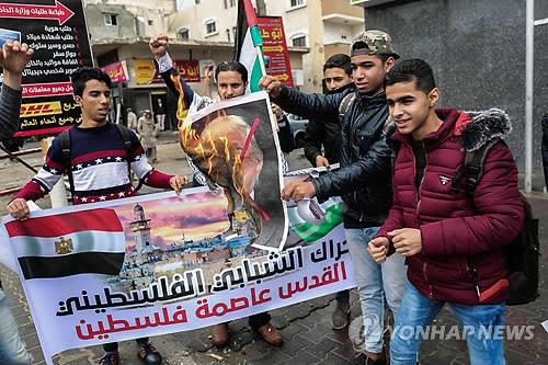 예루살렘을 이스라엘 수도로 인정한 결정에 반발하는 팔레스타인들[AFP=연합뉴스]
