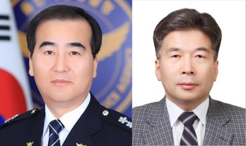 이주민 신임 서울지방경찰청장(왼쪽)과 민갑룡 신임 경찰청 차장