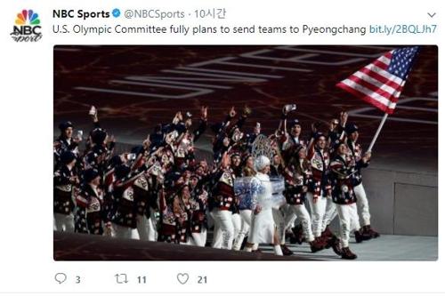미국올림픽위원회의 평창참가 의지를 다룬 NBC 스포츠 트위터