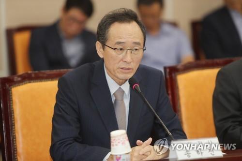 송하진 전북도지사 [연합뉴스 자료사진]