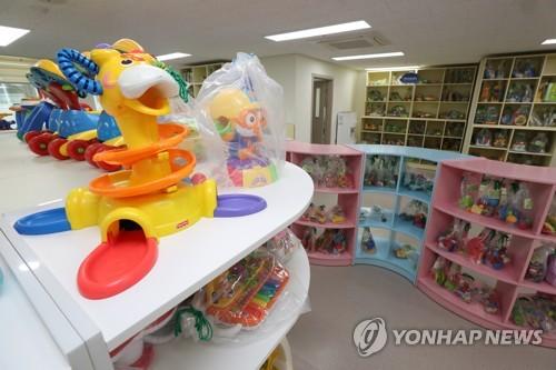 영유아 위한 장난감 대여실