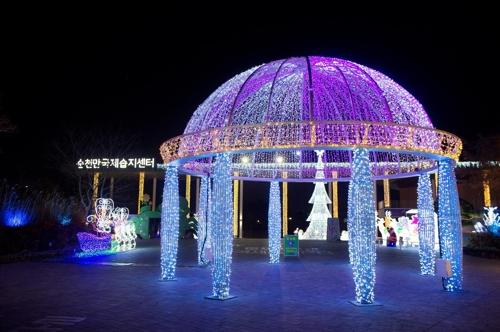 겨울 별빛축제