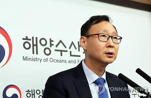 브리핑하는 해양수산부 감사관 [연합뉴스 자료사진]