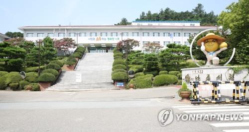 전남 나주시청 전경[연합뉴스 자료사진]