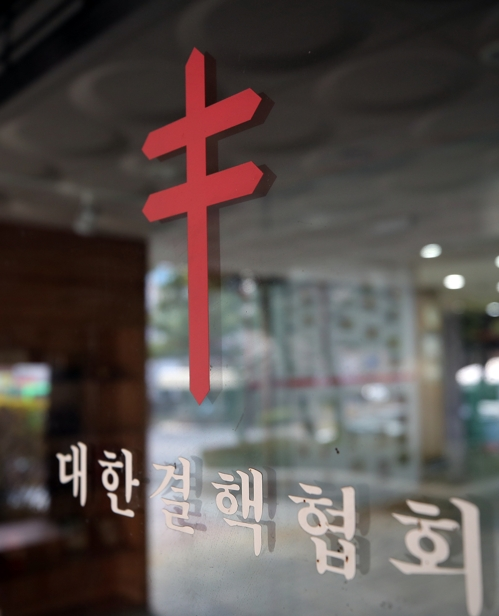 서울 우면동 대한결핵협회 입구 [조현후 인턴기자]