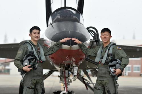 대한민국 영공 수호위해 일본 국적 포기하고 '빨간 마후라'