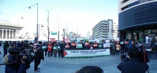 [VR현장] 한국에서도 트럼프의 예루살렘 선언 반대 시위