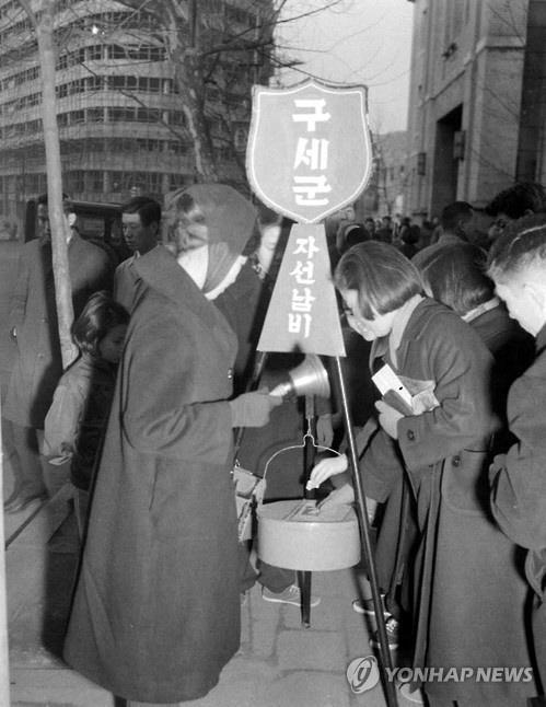 1964년 구세군 자선냄비에 성금을 내는 사람들