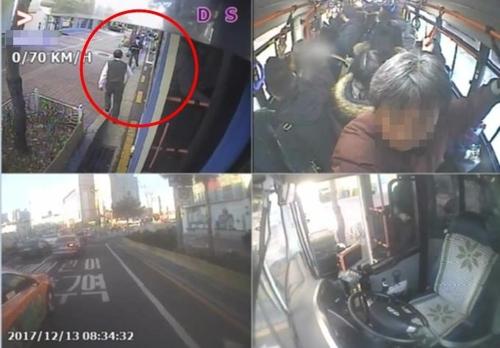 만원버스서 쓰러진 여고생 도운 출근길 시민들
