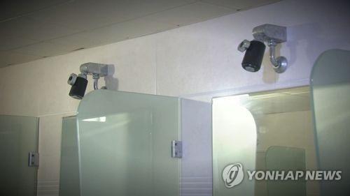 골프장에서 샤워하던 회원 숨져…감전 가능성 수사