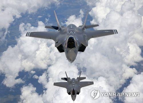 F-35A 스텔스 전투기[연합뉴스 자료사진]