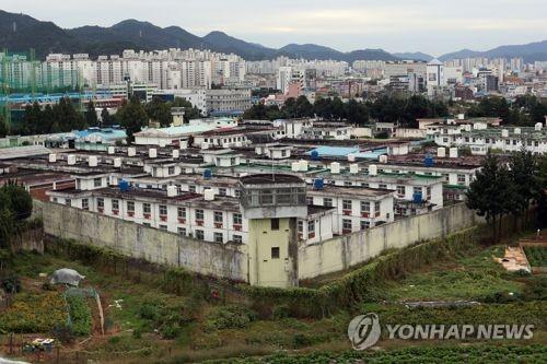5·18 암매장 의심지 옛 광주교도소. [연합뉴스 자료사진]