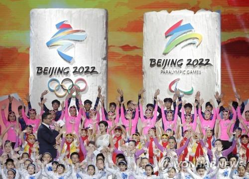 베이징 동계올림픽 및 패럴림픽 엠블럼 확정[로이터=연합뉴스]