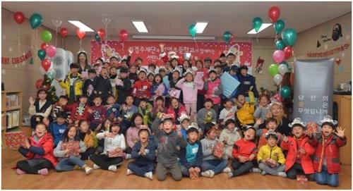 최경주재단, 경남 안명초등학교 학생들과 '산타프로젝트' 개최