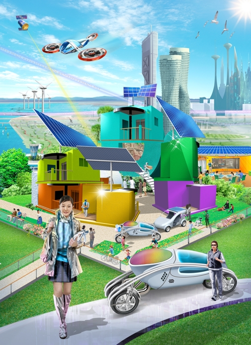 미래 100대 기술이 상용화될 2025년 대한민국의 모습을 표현한 그림